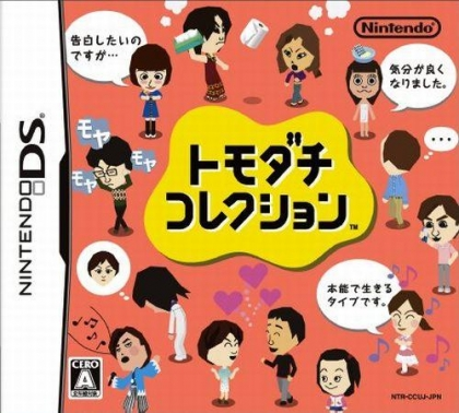 Tomodachi Collection - Nintendo DS (NDS) rom download